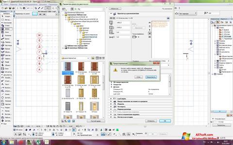 Télécharger Archicad Pour Windows 7 32 64 Bit En Français