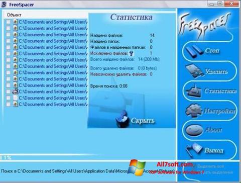 Capture d'écran FreeSpacer pour Windows 7