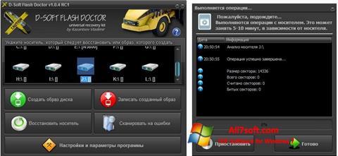Capture d'écran D-Soft Flash Doctor pour Windows 7