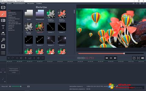 Capture d'écran Movavi Video Editor pour Windows 7