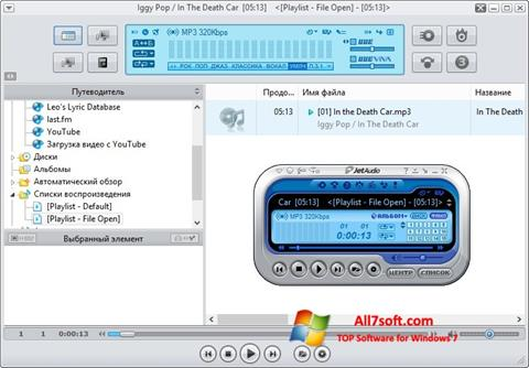 Capture d'écran JetAudio pour Windows 7