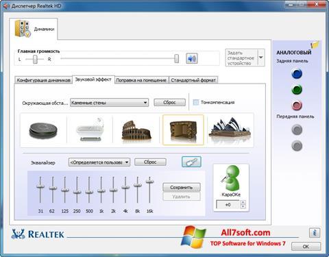 Capture d'écran Realtek AC97 Audio Driver pour Windows 7