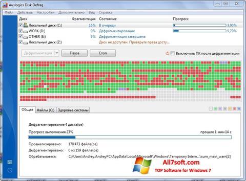 Capture d'écran Auslogics Disk Defrag pour Windows 7