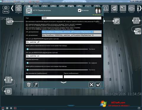 Capture d'écran Xeoma pour Windows 7