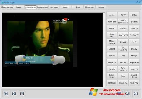 Capture d'écran RusTV Player pour Windows 7