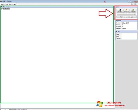 Capture d'écran Small CD-Writer pour Windows 7