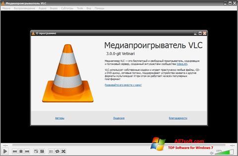 Capture d'écran VLC Media Player pour Windows 7
