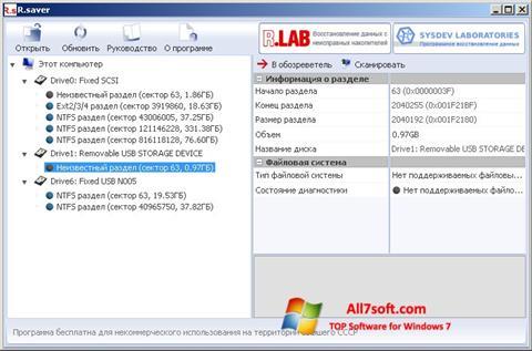 Capture d'écran R.saver pour Windows 7