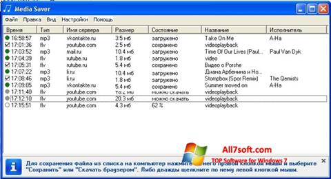 Capture d'écran Media Saver pour Windows 7