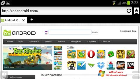 Capture d'écran Puffin pour Windows 7