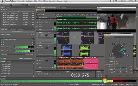 Capture d'écran Adobe Audition pour Windows 7