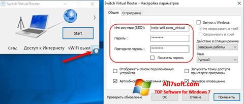 Capture d'écran Switch Virtual Router pour Windows 7